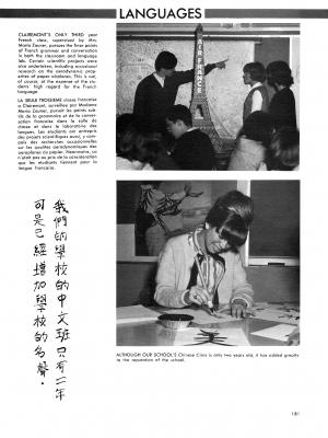 pg181-cal65